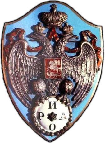 http://www.tsar-auto-club.spb.ru/static/history/irao/003.jpg